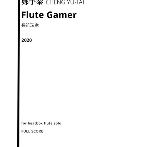 Flute Gamer 給絕技長笛獨奏